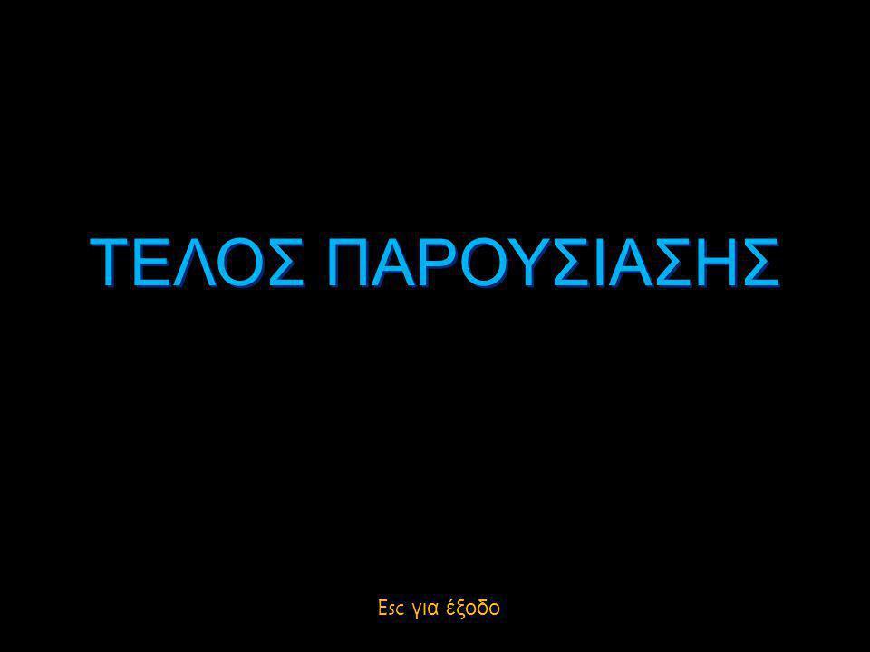 Α π' αυτά π ου θα κάνουμε τώρα θα υ π άρξει ζωή στο μέλλον L o c k s m i t h 1.