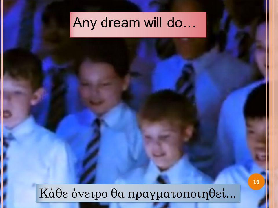 Any dream will do… 16 Κάθε όνειρο θα πραγματοποιηθεί...