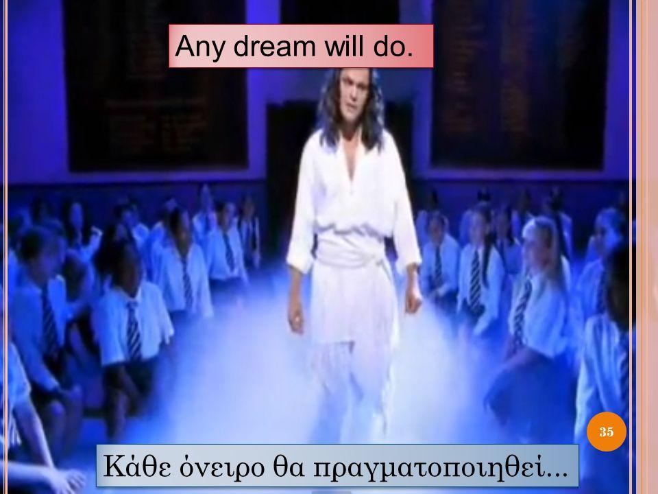 Any dream will do. 35 Κάθε όνειρο θα πραγματοποιηθεί...