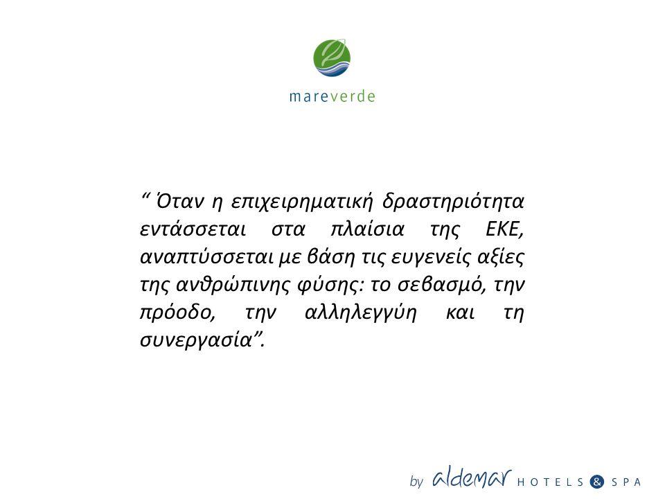 Όταν η επιχειρηματική δραστηριότητα εντάσσεται στα πλαίσια της ΕΚΕ, αναπτύσσεται με βάση τις ευγενείς αξίες της ανθρώπινης φύσης: το σεβασμό, την πρόοδο, την αλληλεγγύη και τη συνεργασία .