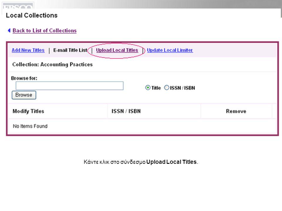 Κάντε κλικ στο σύνδεσμο Upload Local Titles.