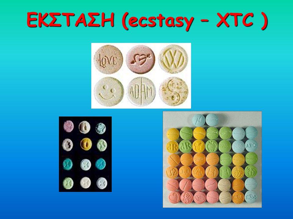 ΦΥΤΙΚΟ ΕΚΣΤΑΣΗ-herbal ecstasy (cloud 9,Rave energy,Ultimate Xphoria ) )) )