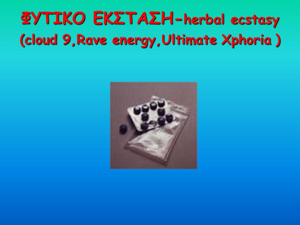 ΕΚΣΤΑΣΗ (ecstasy – XTC ) American Journal of Psychiatry έκσταση •Μια πρόσφατη έρευνα που δημοσιεύτηκε στο American Journal of Psychiatry, ασχολήθηκε με ένα ιδιαίτερα τοξικό και ενδιαφέρον χαρακτηριστικό του ναρκωτικού έκσταση.
