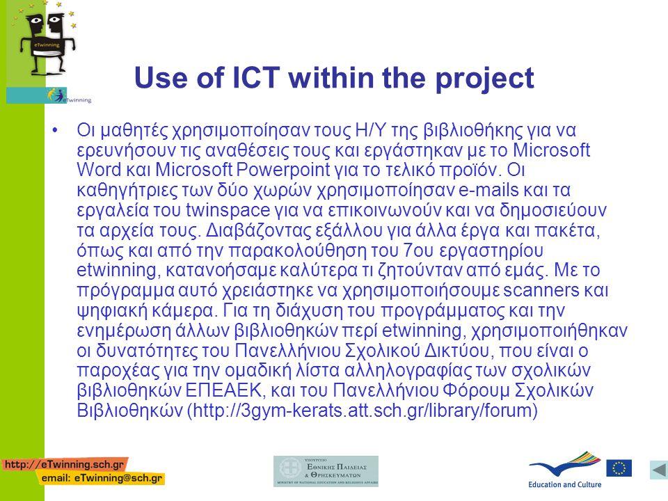Use of ICT within the project •Οι μαθητές χρησιμοποίησαν τους Η/Υ της βιβλιοθήκης για να ερευνήσουν τις αναθέσεις τους και εργάστηκαν με το Microsoft