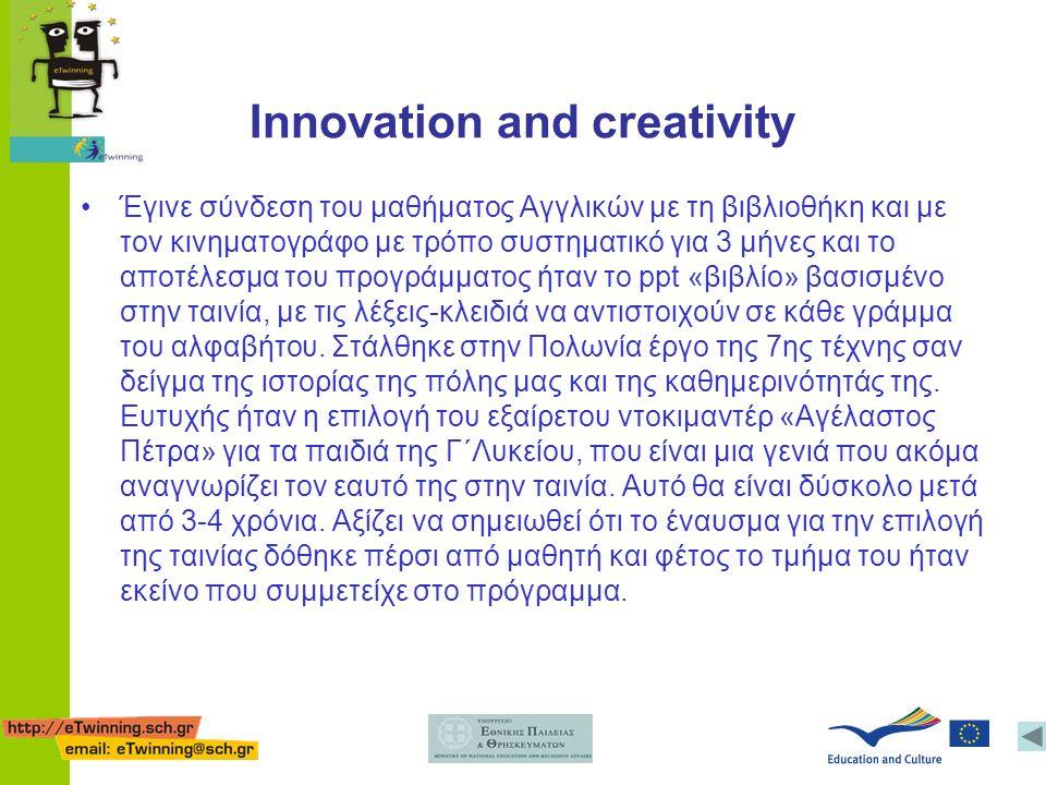 Innovation and creativity •Έγινε σύνδεση του μαθήματος Αγγλικών με τη βιβλιοθήκη και με τον κινηματογράφο με τρόπο συστηματικό για 3 μήνες και το αποτ