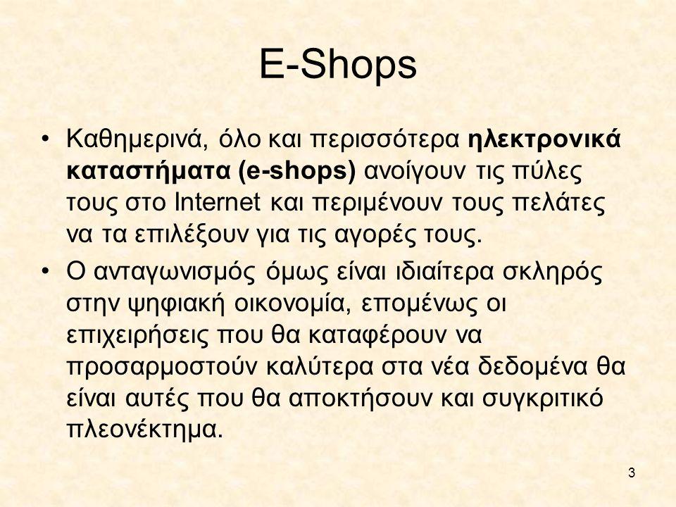 3 E-Shops •Καθημερινά, όλο και περισσότερα ηλεκτρονικά καταστήματα (e-shops) ανοίγουν τις πύλες τους στο Internet και περιμένουν τους πελάτες να τα επ