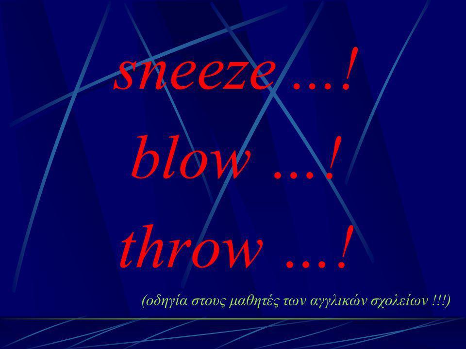 sneeze...! blow …! throw …! (οδηγία στους μαθητές των αγγλικών σχολείων !!!)