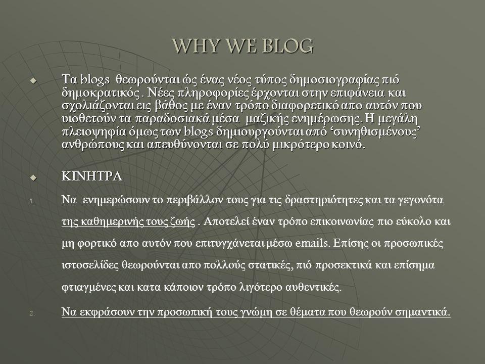 WHY WE BLOG  Τα blogs θεωρούνται ώς ένας νέος τύ π ος δημοσιογραφίας π ιό δημοκρατικός. Νέες π ληροφορίες έρχονται στην ε π ιφάνεια και σχολιάζονται