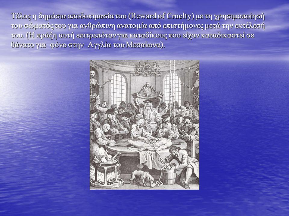 Άρθρο 9 Άρθρο 9 • Περισυλλογή και διαχείριση αδέσποτων ζώων συντροφιάς • Οι Δήμοι υποχρεούνται να μεριμνούν για την περισυλλογή και τη διαχείριση των αδέσποτων ζώων συντροφιάς, σύμφωνα με το παρόν άρθρο.