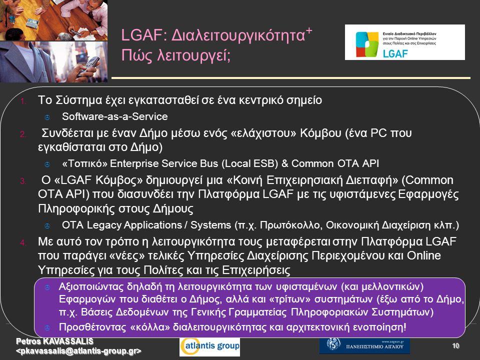 LGAF: Διαλειτουργικότητα + Πώς λειτουργεί; Petros KAVASSALIS 10 1.