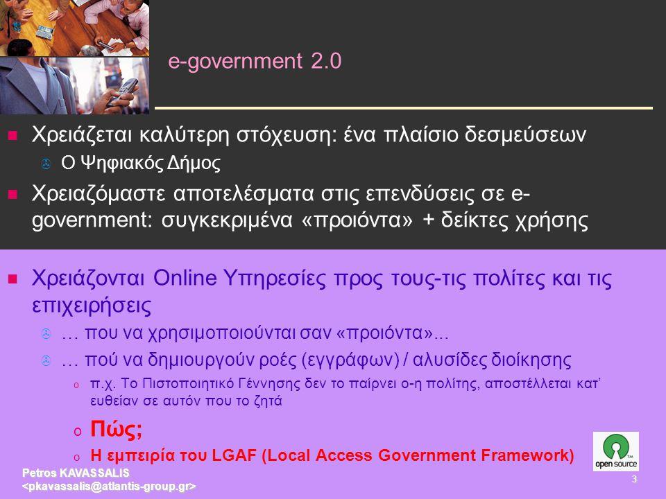 Online Υπηρεσίες: 3 είδη Petros KAVASSALIS 4 •Οργάνωση Περιεχομένου •Σήμανση Περιεχομένου Portals •Data go Online.