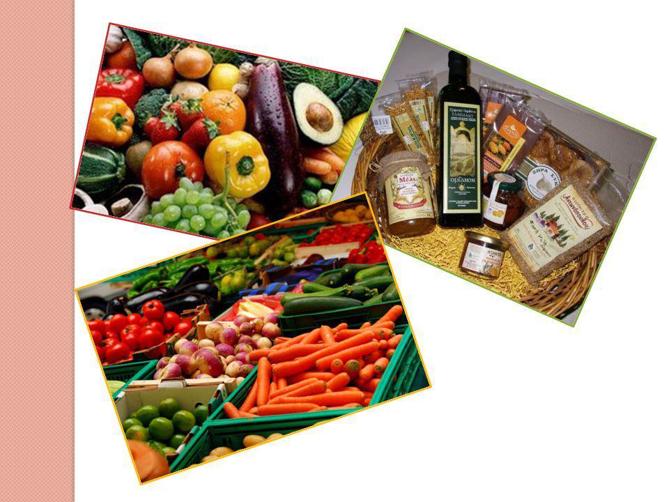 Ομορφιά Και Βιολογικά προϊόντα Τι είναι τα βιολογικά προϊόντα ; Τα τελευταία χρόνια, οι αγορές βιολογικών τροφίμων αυξάνονται με ρυθμούς γεωμετρικής προόδου, ενώ ραγδαία αυξάνονται και οι καταναλωτές των προϊόντων αυτών.