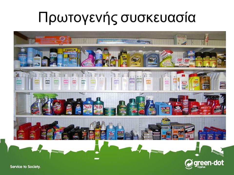 Τρόποι συμπλήρωσης (συνέχεια) 2) Δήλωση καταλόγου & Δήλωση καταλόγου για ποτά Το κύριο χαρακτηριστικό της δήλωσης καταλόγου είναι ότι χρειάζεται μόνο την κατηγορία και την ποσότητα του προϊόντος για να συμπληρωθεί.