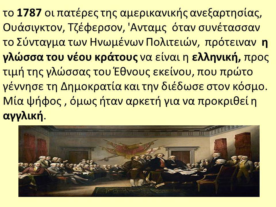Ηistorian Αυτός που σχετίζεται με την ιστορία ή και τον αντίστοιχο ιστορικό κλάδο.