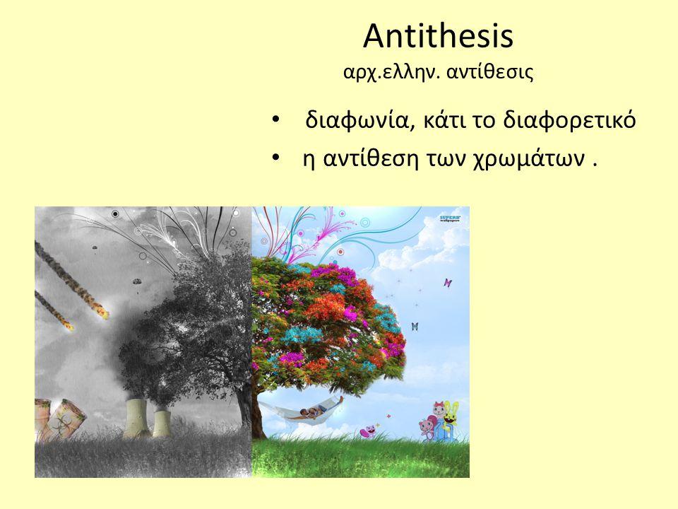 Antithesis αρχ.ελλην. αντίθεσις • διαφωνία, κάτι το διαφορετικό • η αντίθεση των χρωμάτων.