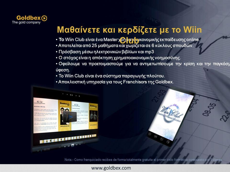 • Το Wiin Club είναι ένα Master χρηματοοικονομικής εκπαίδευσης online.