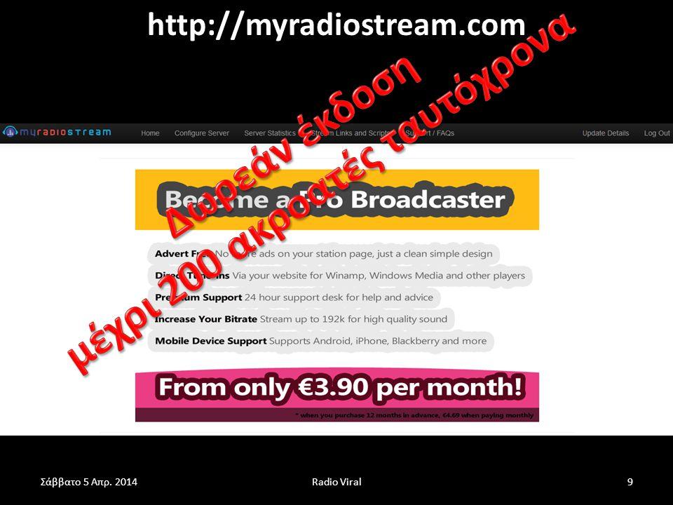 http://myradiostream.com Radio Viral9Σάββατο 5 Απρ. 2014