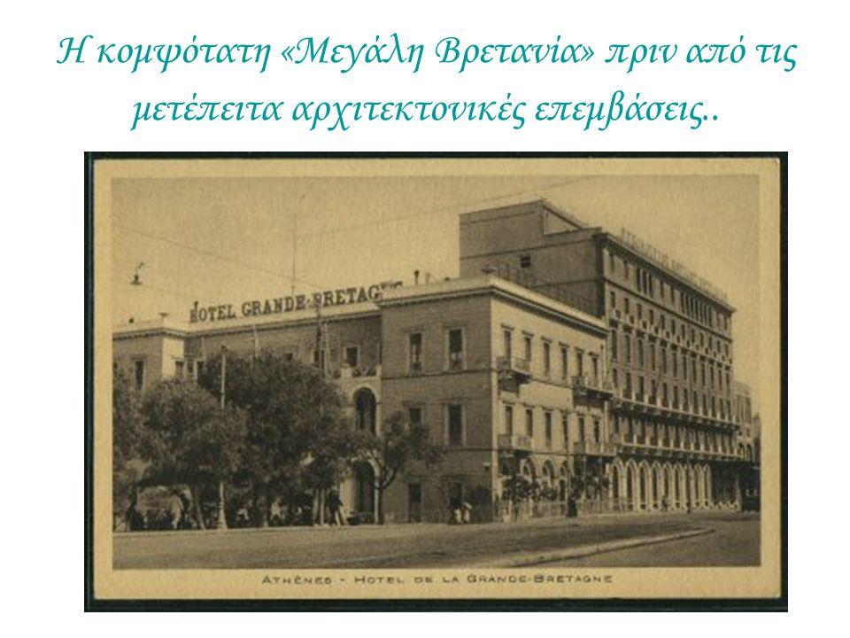 Η οδός Ερμού μεσημέρι του 1923..ογδόντα χρόνια πριν.. μια αιωνιότητα!