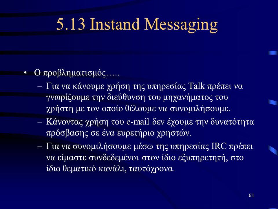 61 5.13 Instand Messaging •Ο προβληματισμός….. –Για να κάνουμε χρήση της υπηρεσίας Talk πρέπει να γνωρίζουμε την διεύθυνση του μηχανήματος του χρήστη