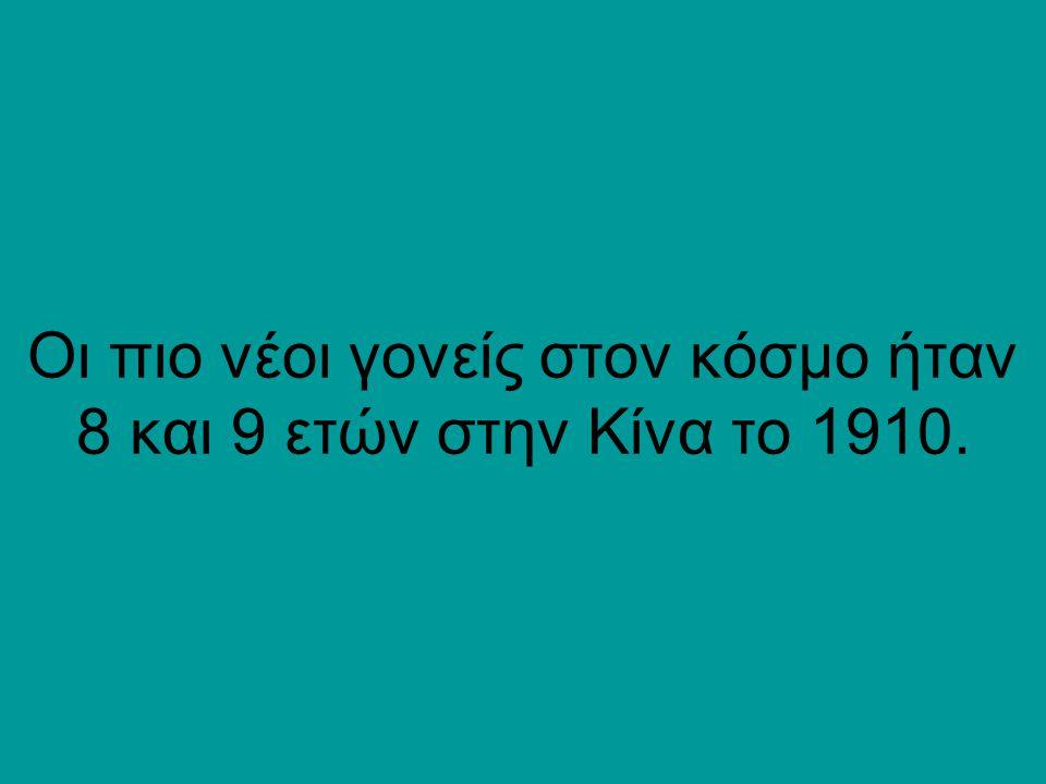Κάθε βασιλιάς που κοσμεί τα τραπουλόχαρτα, είναι μεγάλος ιστορικός βασιλιάς: ΜΠΑΣΤΟΥΝΙΑ - Βασιλιάς Δαβίδ, ΚΟΥΠΕΣ - Καρλομάγνος, ΣΠΑΘΙΑ - Μέγας Αλέξανδρος ΚΑΡΟ - Ιούλιος Καίσαρας