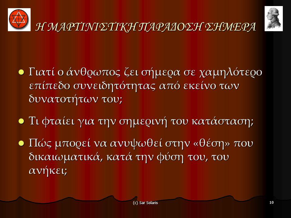 (c) Sar Solaris 9  «Το Υπούργημα του Ανθρώπου-Πνεύματος.»  «Ο Νέος Άνθρωπος.»  «Ο Άνθρωπος της Επιθυμίας.»  «Ο Φυσικός Πίνακας των Αναλογιών και Σχέσεων Σύμπαντος - Ανθρώπου - Θεού.»  «Ίδε ο Άνθρωπος (Ecce Homo).» Η ΜΑΡΤΙΝΙΣΤΙΚΗ ΦΙΛΟΣΟΦΙΑ