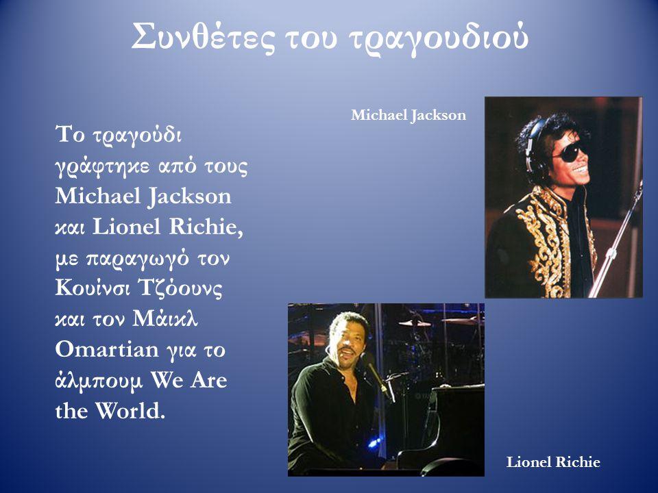 Συνθέτες του τραγουδιού Το τραγούδι γράφτηκε από τους Michael Jackson και Lionel Richie, με παραγωγό τον Κουίνσι Τζόουνς και τον Μάικλ Omartian για το