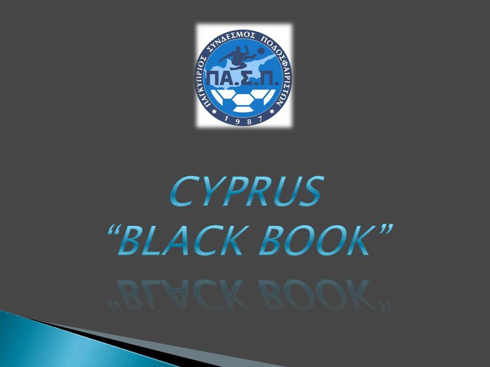Η έρευνα αυτή βασίστηκε πάνω στις απαντήσεις 315 ποδοσφαιριστών που αγωνίζονται κυρίως στην Α' κατηγορία αλλά και στις κατηγορίες Β', Γ' και Δ' του Κυπριακού Ποδοσφαίρου.