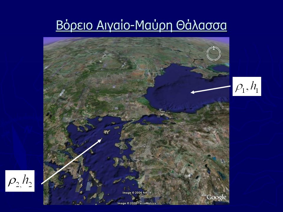 Βόρειο Αιγαίο-Μαύρη Θάλασσα