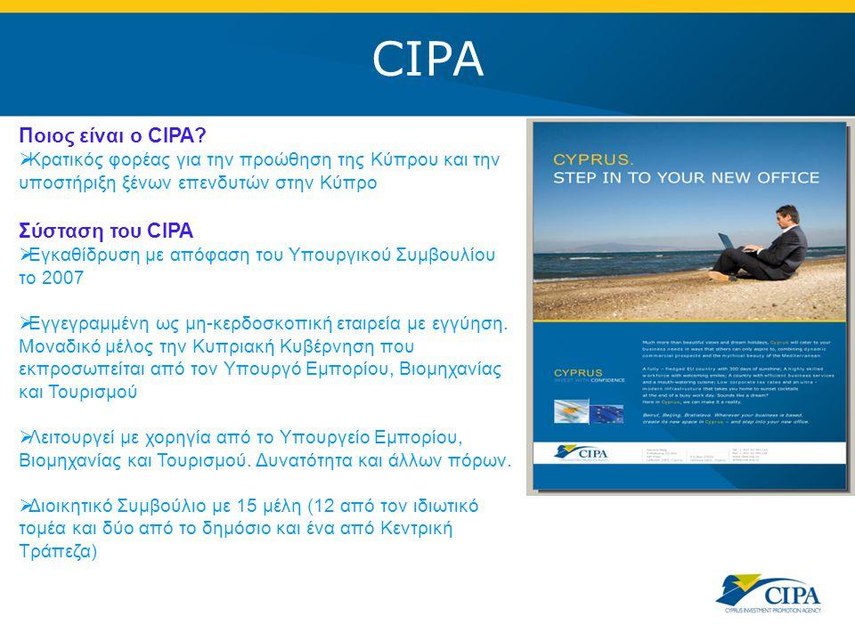 CIPA Ποιος είναι ο CIPA.