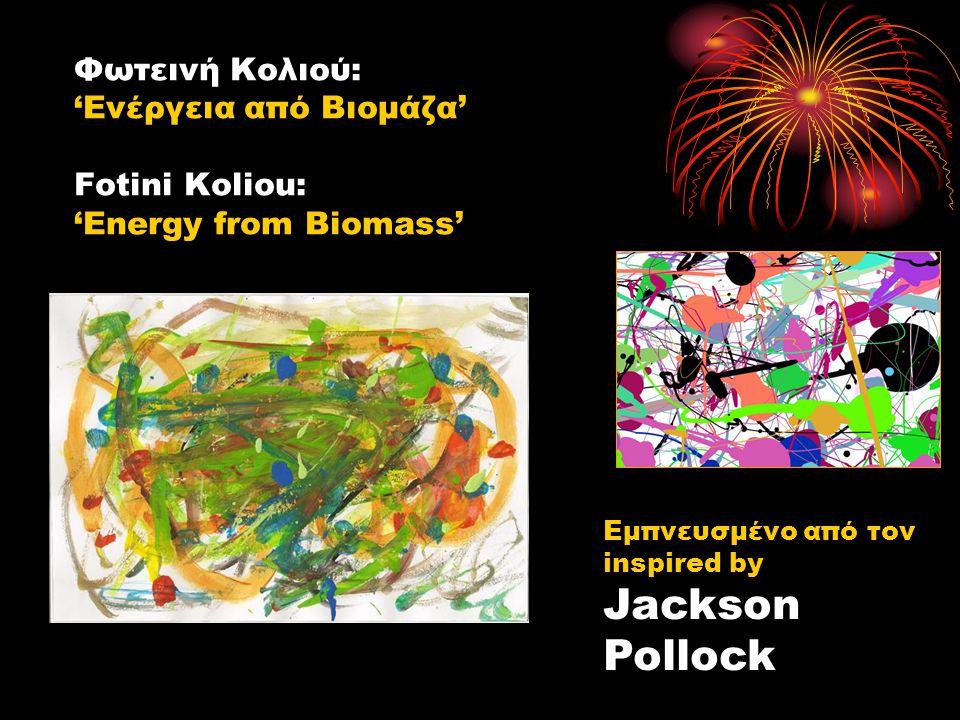Φωτεινή Κολιού: 'Ενέργεια από Βιομάζα' Fotini Koliou: 'Energy from Biomass' Εμπνευσμένο από τον inspired by Jackson Pollock