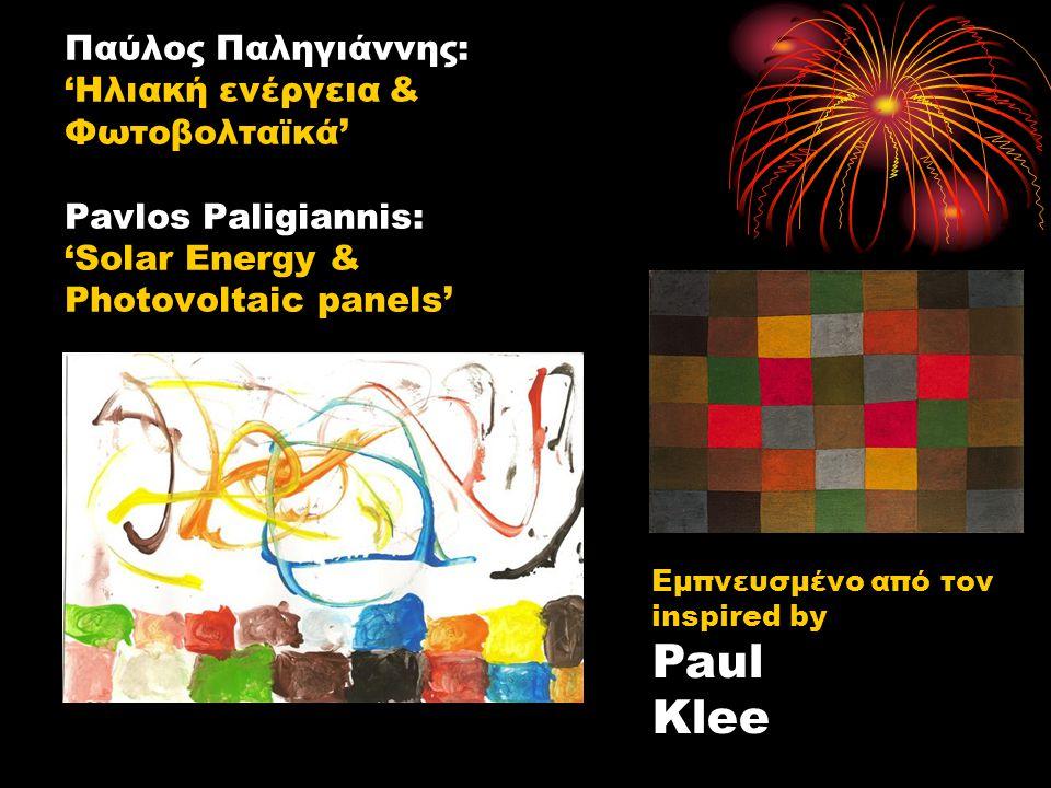 Παύλος Παληγιάννης: 'Ηλιακή ενέργεια & Φωτοβολταϊκά' Pavlos Paligiannis: 'Solar Energy & Photovoltaic panels' Εμπνευσμένο από τον inspired by Paul Kle