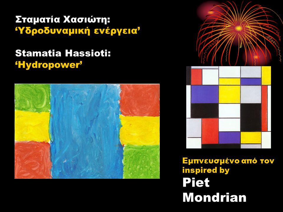 Σταματία Χασιώτη: 'Υδροδυναμική ενέργεια' Stamatia Hassioti: 'Hydropower' Εμπνευσμένο από τον inspired by Piet Mondrian