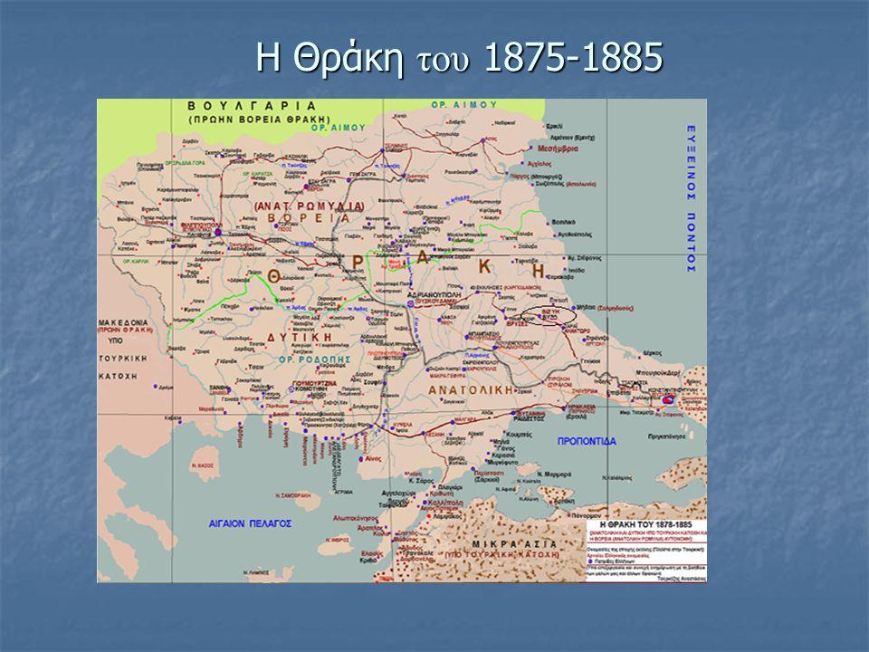  Παραμονή στη Θεσσαλονίκη αρχικά στο Ελληνικό Παρθεναγωγείο και στη συνέχεια σε σπίτι στη συνοικία Αχμέτ Σουμπασή.