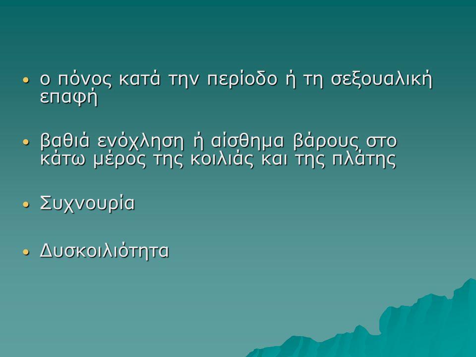  Dostinex.