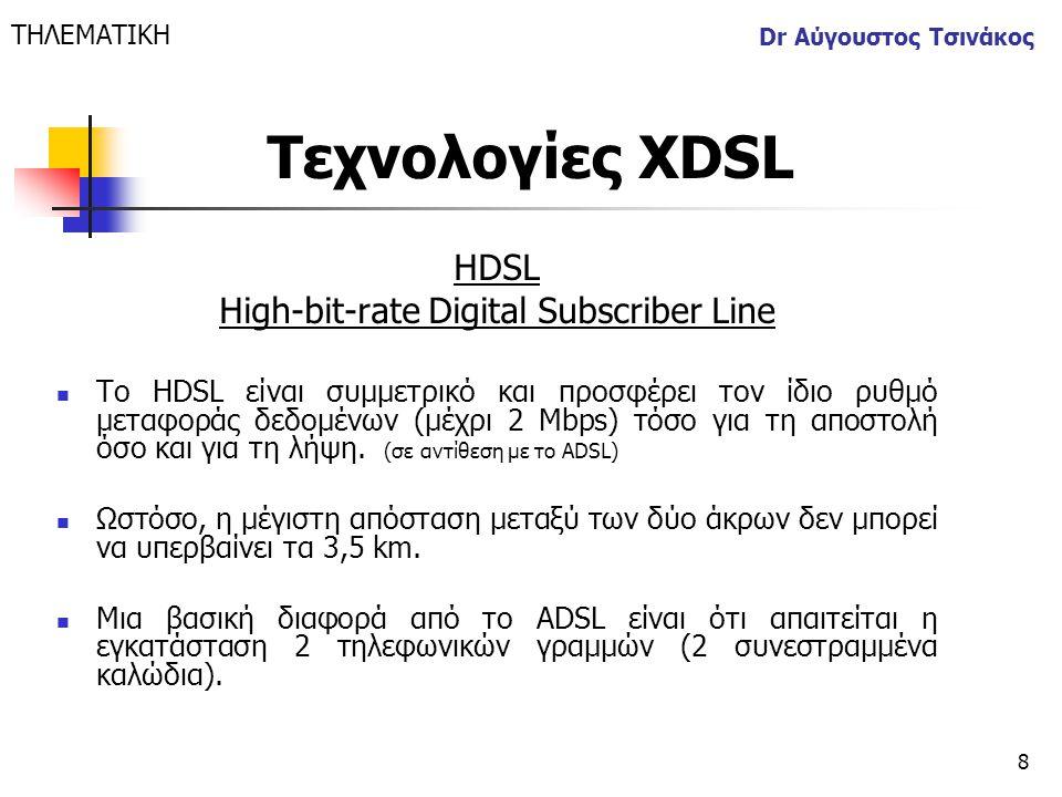 8 Dr Αύγουστος Τσινάκος HDSL High-bit-rate Digital Subscriber Line  Το HDSL είναι συμμετρικό και προσφέρει τον ίδιο ρυθμό μεταφοράς δεδομένων (μέχρι