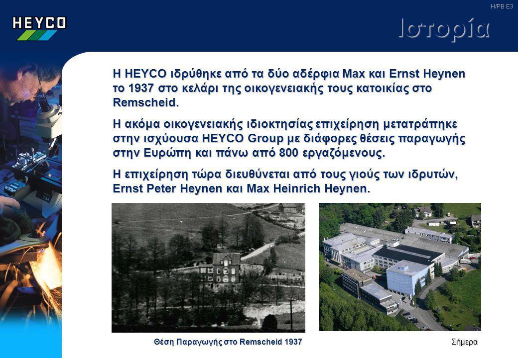 Σήμερα HEYCO στο Remscheid από το 1937 Γραφεία Έδρας, Γενική Αποθήκη και Διανομή Από το 1999 IMD-Παραγωγή HEYCO στην Ireland από το 1973 Παραγωγή Μέταλλο και Πλαστικό: Εργαλεία χειρός και Θερμοπρεσάρισμα Πλαστικού HEYCO στο Tittling από το 1961 Παραγωγή Μέταλλο και Πλαστικό: Εργαλεία χειρός, Χαλκός και Θερμοπρεσάρισμα Πλαστικού HEYCO CR, Pisek Υπό κατασκευή Παραγωγή Μέταλλο και Πλαστικό HEYCO στο Derschen από το 1981 Παραγωγή Πλαστικού: Θερμοπρεσάρισμα Πλαστικού HEYCO Θέσεις Παραγωγής στην Ευρώπη H/PB E4 Ballina Remscheid Pisek Derschen Tittling