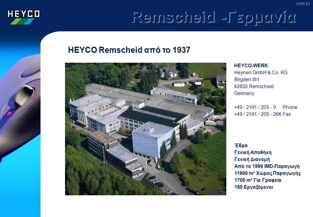 Tittling - Γερμανία HEYCO στο Tittling από το 1961 Παραγωγή Μέταλλο και Πλαστικό Εργαλεία Χειρός Χαλκός Θερμοπρεσάρισμα Πλαστικού 19000 m² Χώρος Παραγωγής 1600 m² για Γραφεία 418 Εργαζόμενοι HEYCO-WERK-SÜD Heynen GmbH & Co.