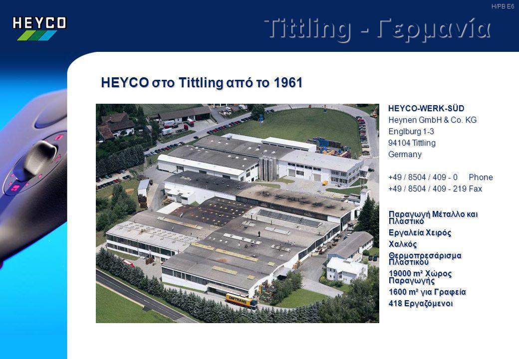 Ballina - Ιρλανδία HEYCO στην Ireland από το 1973 Παραγωγή Μέταλλο και Πλαστικό Εργαλεία Χειρός Χαλκός Θερμοπρεσάρισμα Πλαστικού 4554 m² Χώρος Παραγωγής 1440 m² για Γραφεία 60 Εργαζόμενοι HEYCO-Ireland Bunree Road Ballina Co.
