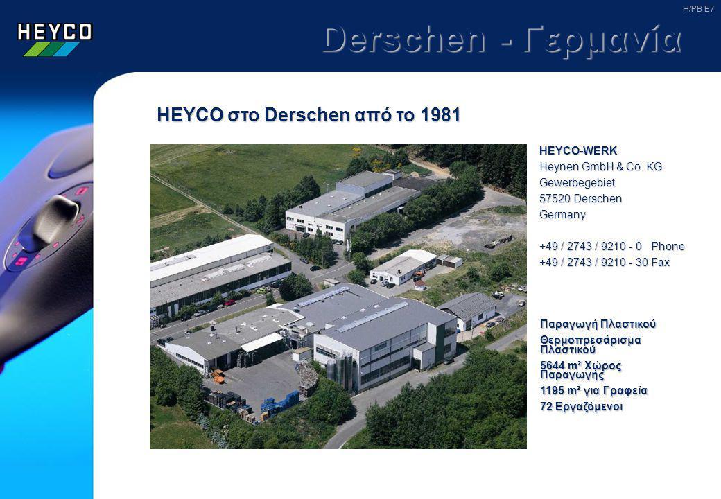 Pisek - Τσεχία HEYCO στο Pisek από το 2000 Παραγωγή Μέταλλο και Πλαστικό Εργαλεία Χειρός Θερμοπρεσάρισμα Πλαστικού 2270 m² Χώρος Παραγωγής 780 m² για Γραφεία 25 Εργαζόμενοι HEYCO WERK CR s.r.o.