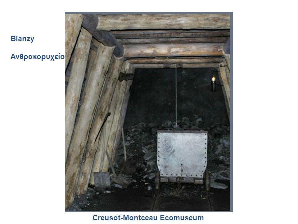 Blanzy Ανθρακορυχείο
