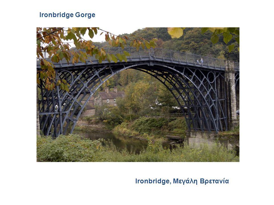 Ironbridge Gorge Ironbridge, Μεγάλη Βρετανία