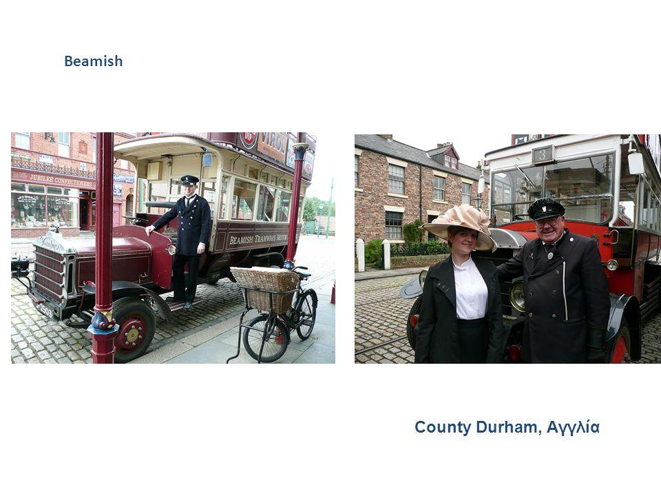 Beamish County Durham, Aγγλία
