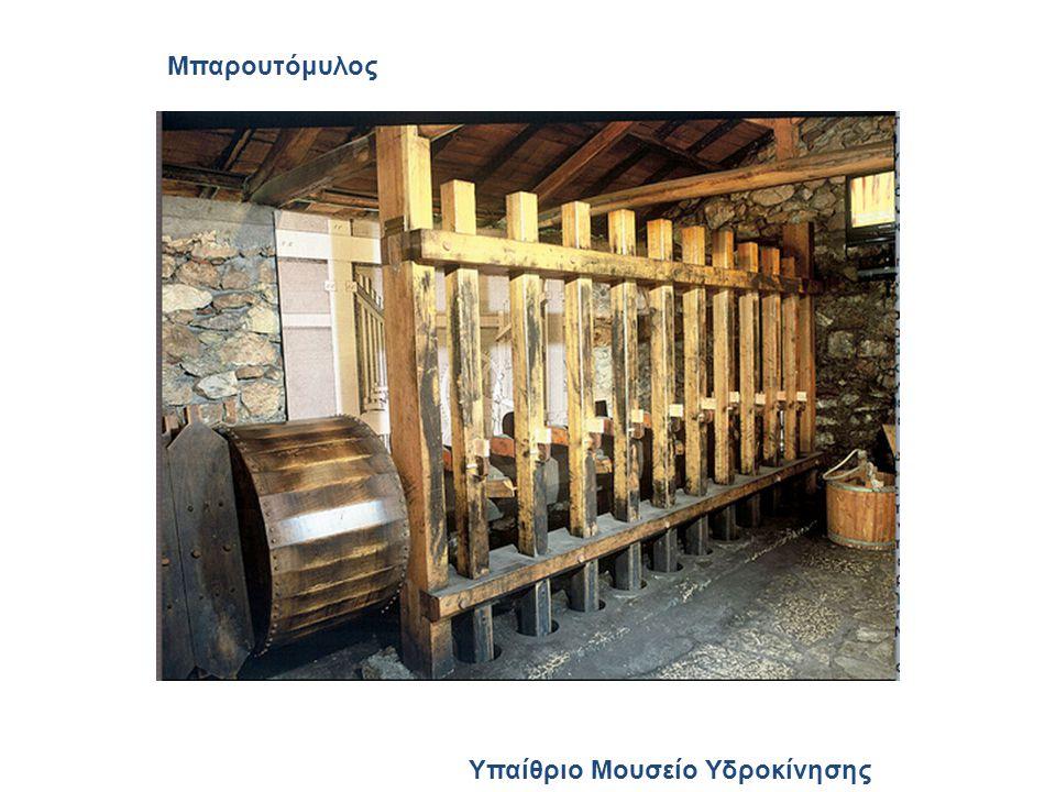 Blanzy Ανθρακορυχείο Creusot-Montceau Ecomuseum
