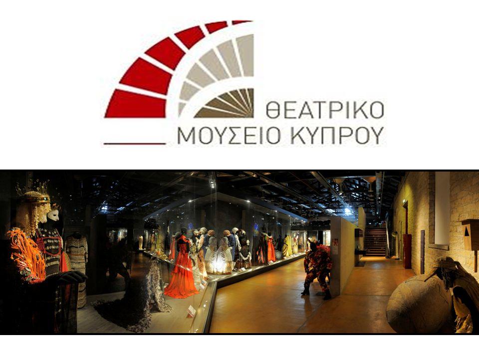 Η ιστορία του Θεατρικού Μουσείου Το Θεατρικό Μουσείο Κύπρου, ένα όραμα ζωής για τους ανθρώπους του θεάτρου, άνοιξε και επίσημα τις πύλες του στις 26 Μαρτίου 2012, για να προσφέρει μαγικές εμπειρίες και γνώσεις σε ότι αφορά το θεατρικό σανίδι και τα θεατρικά δρώμενα της Κύπρου από την αρχαιότητα μέχρι σήμερα και ιδιαίτερα τον τελευταίο αιώνα.