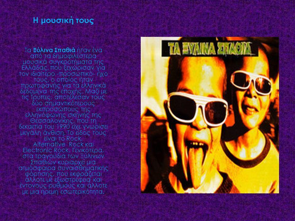 Η μουσική τους Τα Ξύλινα Σπαθιά ήταν ένα από τα δημοφιλέστερα μουσικά συγκροτήματα της Ελλάδας, που ξεχώρισαν για τον ιδιαίτερο -προσωπικό- ήχο τους, ο οποίος ήταν πρωτοφανής για τα ελληνικά δεδομένα της εποχής.
