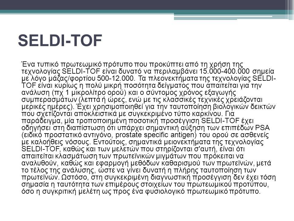 Ένα τυπικό πρωτεωμικό πρότυπο που προκύπτει από τη χρήση της τεχνολογίας SELDI-TOF είναι δυνατό να περιλαμβάνει 15.000-400.000 σημεία με λόγο μάζας/φο
