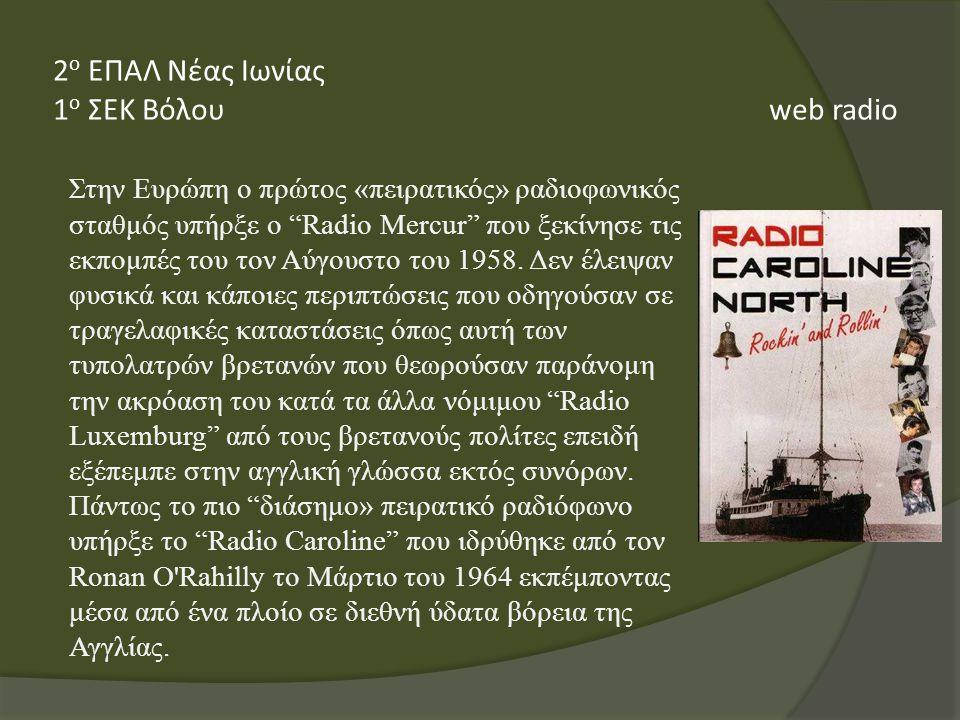 Στην Ευρώπη ο πρώτος «πειρατικός» ραδιοφωνικός σταθμός υπήρξε ο Radio Mercur που ξεκίνησε τις εκπομπές του τον Αύγουστο του 1958.