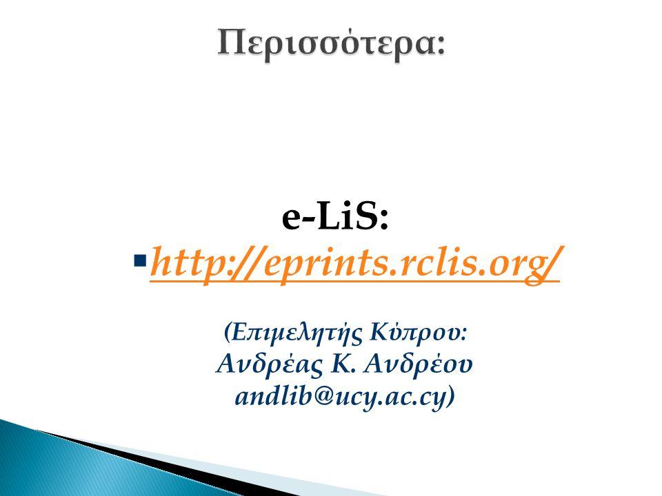 e-LiS:  http://eprints.rclis.org/ http://eprints.rclis.org/ (Επιμελητής Κύπρου: Ανδρέας Κ.
