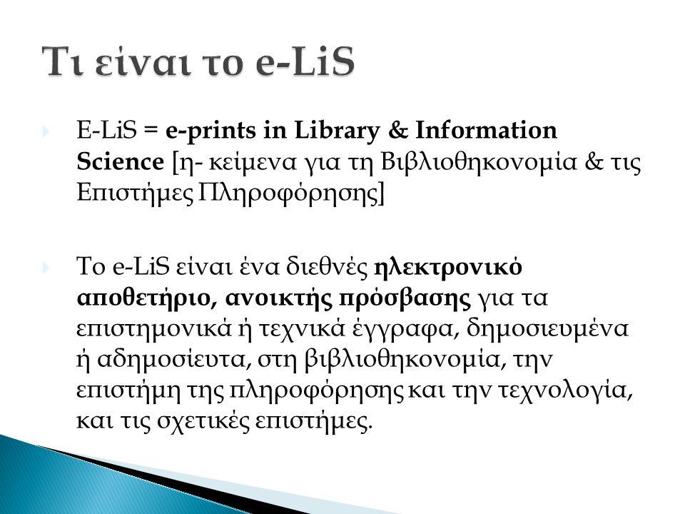  E-LiS = e-prints in Library & Information Science [η- κείμενα για τη Βιβλιοθηκονομία & τις Επιστήμες Πληροφόρησης]  Το e-LiS είναι ένα διεθνές ηλεκτρονικό αποθετήριο, ανοικτής πρόσβασης για τα επιστημονικά ή τεχνικά έγγραφα, δημοσιευμένα ή αδημοσίευτα, στη βιβλιοθηκονομία, την επιστήμη της πληροφόρησης και την τεχνολογία, και τις σχετικές επιστήμες.