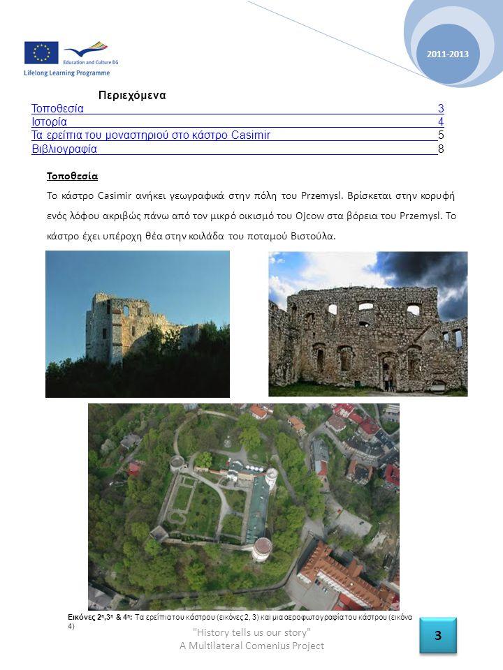 History tells us our story A Multilateral Comenius Project 2011-2013 3 3 Τοποθεσία Το κάστρο Casimir ανήκει γεωγραφικά στην πόλη του Przemysl.